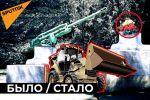 В Латвии украли пушку с памятника советским воинам