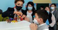 Дарига Назарбаева посетила кабинеты поддержки инклюзии в школах Тараза