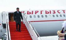 Новый президент Кыргызстана прилетел в Казахстан