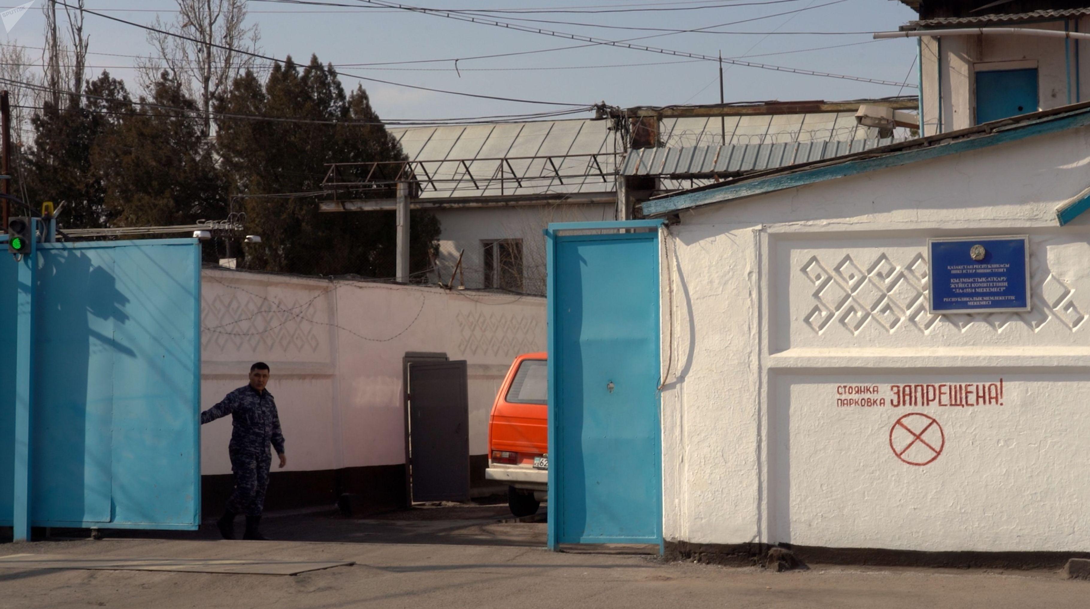 Женская колония ЛА 155/4 в поселке Жаугашты Алматинской области