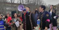 Жанар Секербаева - организатор женского марша