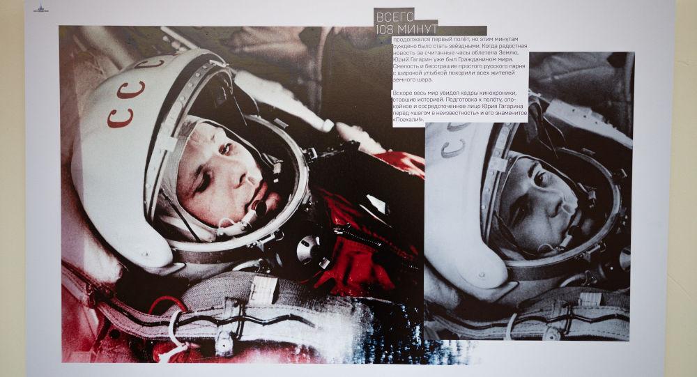 Экспонат выставки Наш Гагарин в Нур-Султане