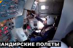 Проверка боеготовности: учения экипажей бомбардировщиков Ту-160 на авиабазе Энгельс