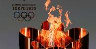 Токио Олимпиадасы