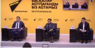 Брифинг Ассоциации экологических организаций Казахстана