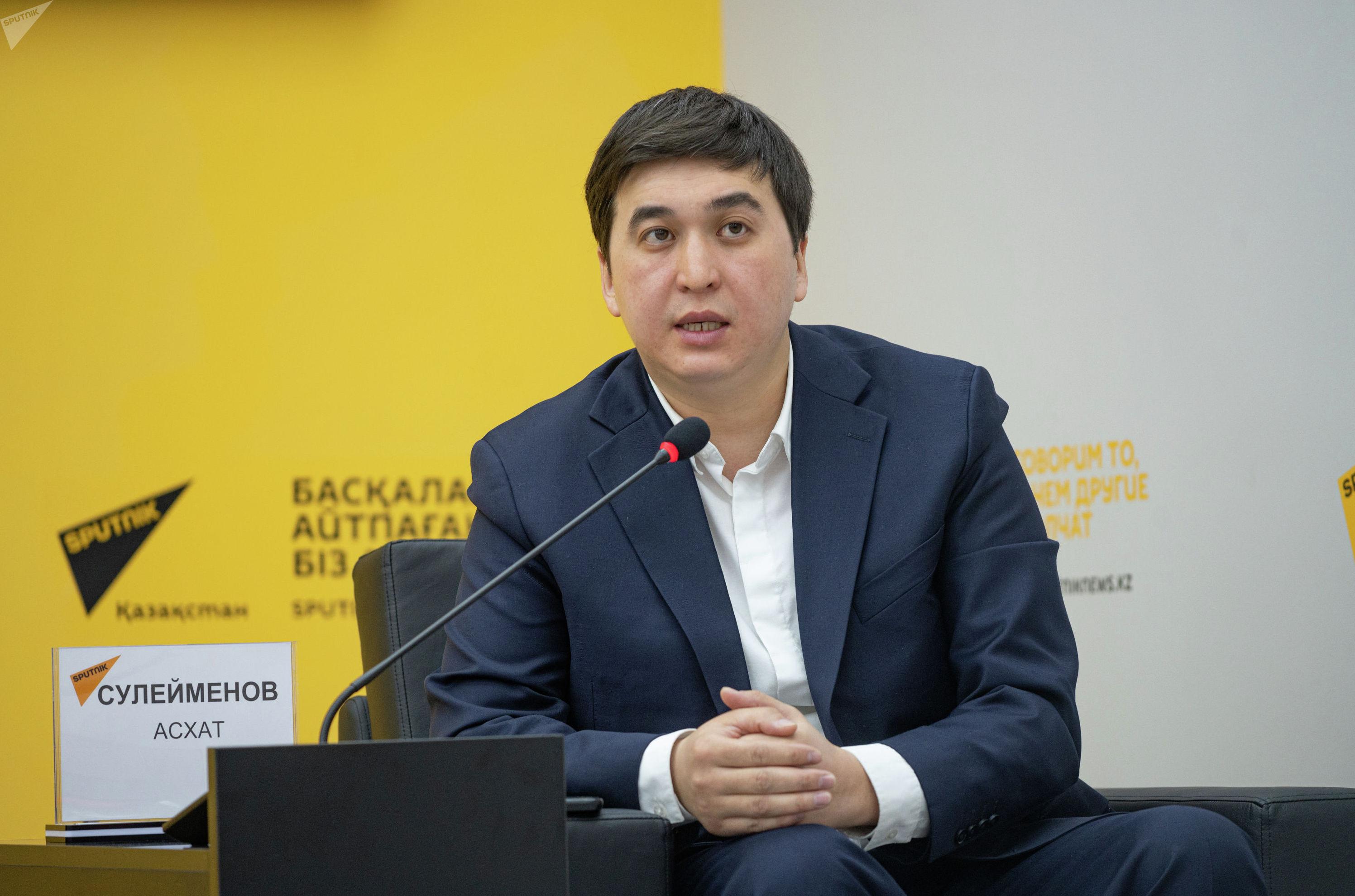 Асхат Сулейменов - заместитель председателя Ассоциации экологических организаций