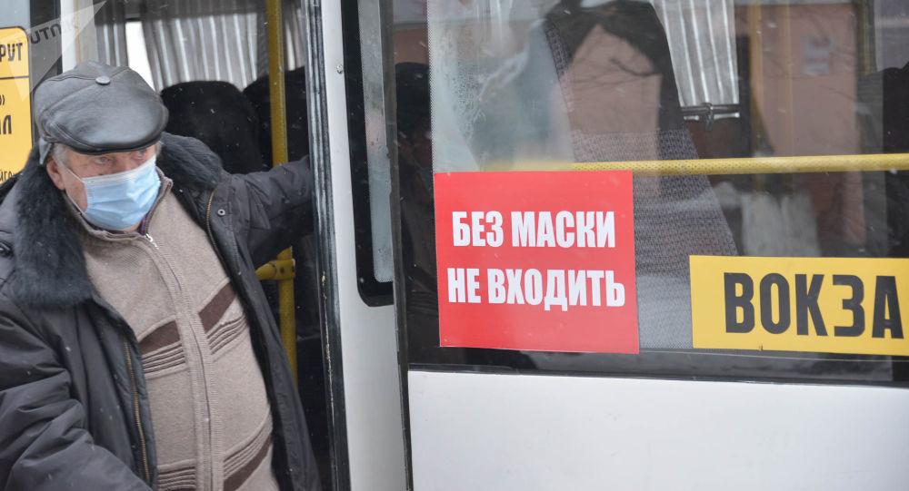 Автобусы в Петропавловске