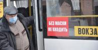 Петропавлдағы автобус