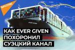 В России нашли замену Суэцкому каналу. Какие перспективы у Северного морского пути?