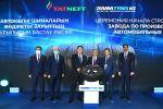 Қазақстан премьері Асқар Мамин мен Татарстан президенті Рустам Минниханов шина зауытының құрылысын бастап берді