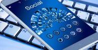 Социальные сети и интернет