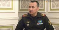 Заместитель начальника главного управления военной полиции Вооруженных сил Казахстана полковник Бекен Шынтилеуов