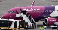 Wizz Air әуе компаниясы