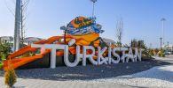 Түркістан, қала көрінісі