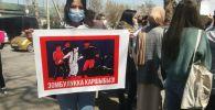 Үйлену мақсатында ұрланған Айзада Қанатбекованың өлімінен кейінгі митинг