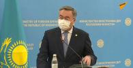 Пресс-конференция глав МИД России и Казахстана в Нур-Султане - видео
