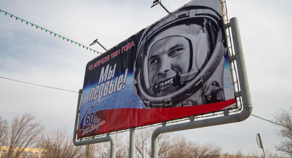 Портрет Юрия Гагарина. Виды города Байконыр
