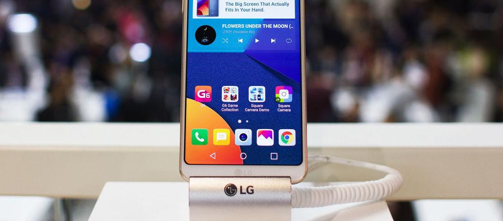 LG прекратит выпускать мобильные телефоны и сфокусируется на умных домах и роботах