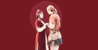 День Козы-Корпеша и Баян-Сулу