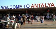 2021 жылы туристік маусымның жайы не болмақ - видео