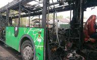 Алматыда автобус өртенді