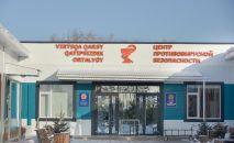 Инфекционная больница в Петропавловске