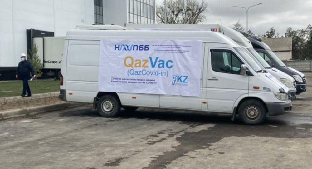 В Казахстане произвели первую партию национальной вакцины от коронавируса