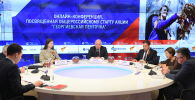 В Россия сегодня дали старт акции Георгиевская ленточка-2021