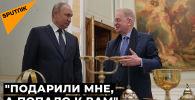 Владимир Путин передал Эрмитажу сокровища, принадлежавшие дому Романовых
