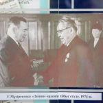 Ғабит Мүсіреповке 1974 жылы Ленин ордені табысталған сәт