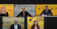 Видеомост с участием помощника председателя Коллегии ЕЭК Малкиной
