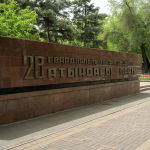Парк имени 28 гвардейцев-панфиловцев в Алматы является самым знаковым местом мегаполиса, напоминающим о подвигах казахстанцев в Великой Отечественной войне
