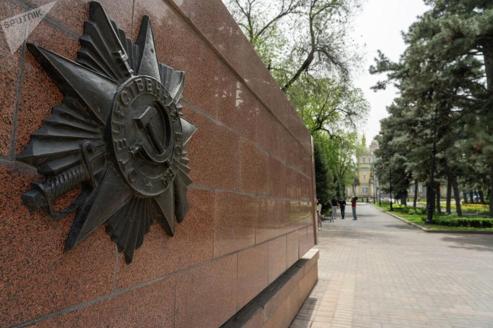 В 1993 году Парк имени 28 гвардейцев-панфиловцев включен в состав Алматинского государственного историко-архитектурного и мемориального заповедника.