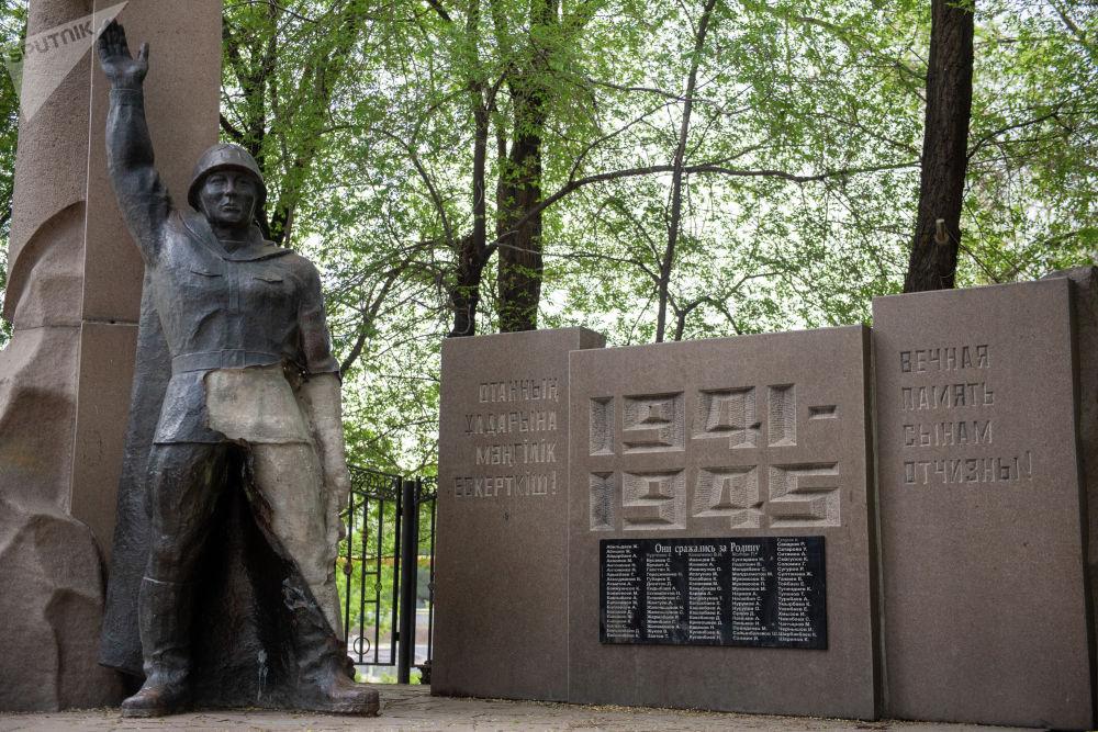 """Мемориал """"Вечная память сынам отчизны"""" находится в поселке Карасу, в Алатауском районе Алматы."""