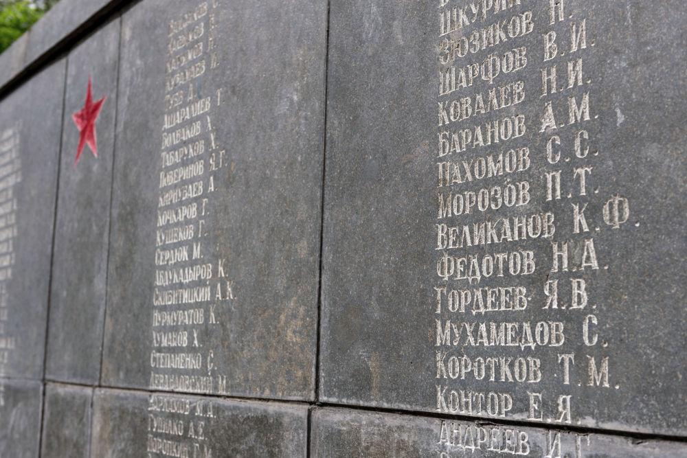 Ол жерге Алматы госпиталінде жарақаттан қайтыс болған 560 жауынгер жерленген