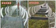 Турист застрял над пропастью на стеклянном мосту