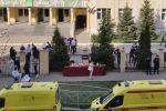 Что происходит в казанской школе после стрельбы - трансляция