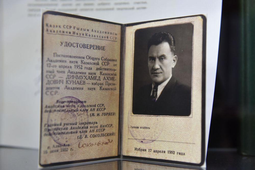 Қонаев соғыс жылдарында үкімет басында қызмет етті. 1942-1952 жылы Қазақ КСР министрлер кеңесінің төрағасының орынбасары қызметін атқарды.