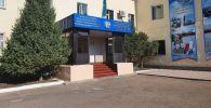 Академия гражданской защиты имени Малика Габдуллина