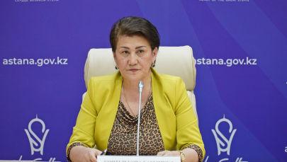 Руководитель департамента по обеспечению качества в сфере образования Нур-Султана Багым Куптлеуова