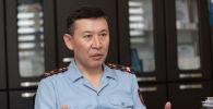 Заместитель председателя комитета административной полиции МВД Казахстана Жандос Мураталиев