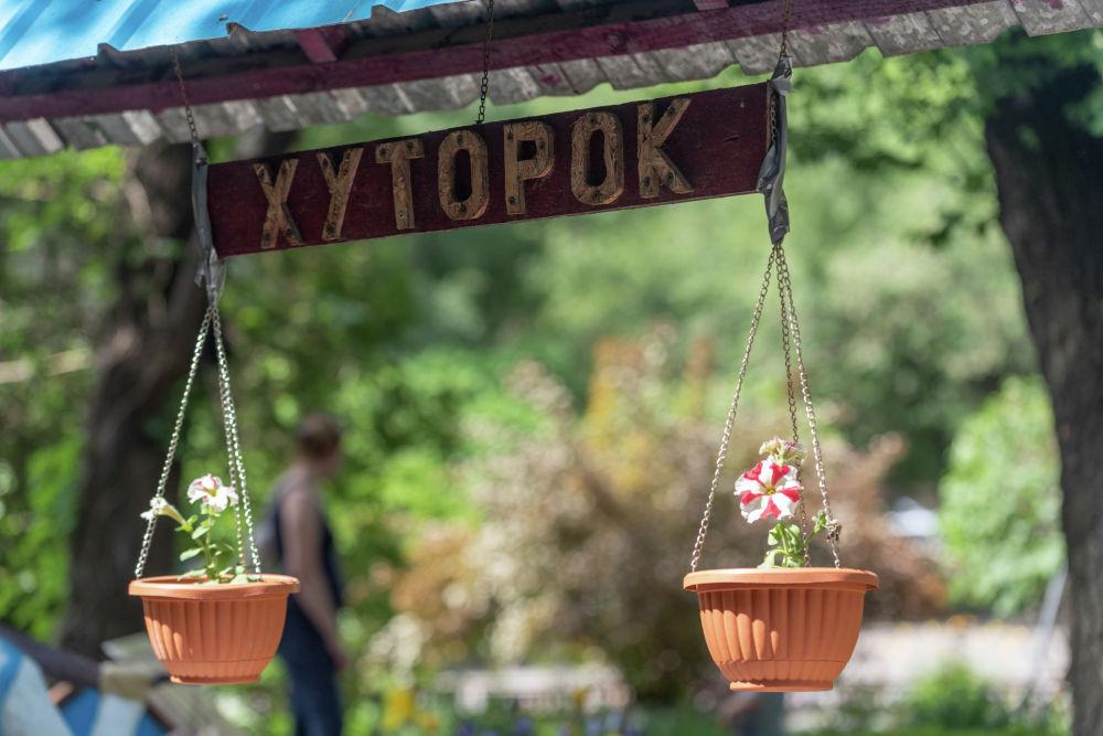 Дворы Алматы