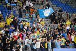 Астана Арена стадионы
