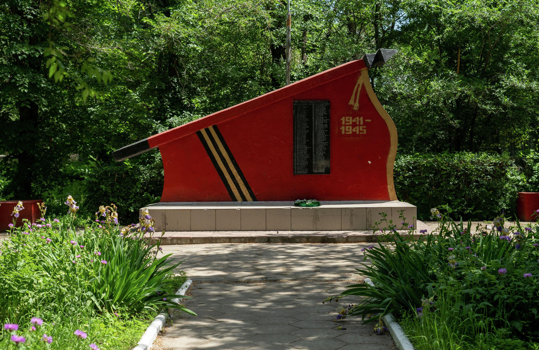 Стела с именами героев ВОВ. Расположена в 30 метрах от памятника