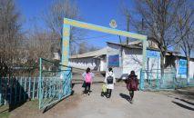 Бағыс ауылы
