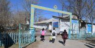 Село Багыс
