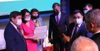 В Туркестане состоялась презентация Корана на древнетюркском языке