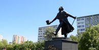 День Пушкина в Нур-Султане