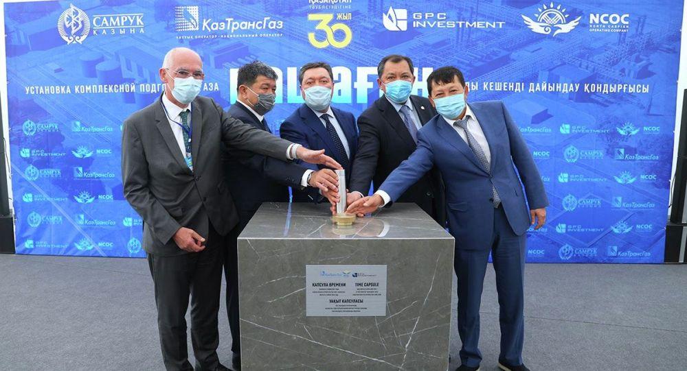 Мамин дал старт строительству газоперерабатывающего завода на Кашагане