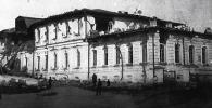 Разрушенное здание канцелярии губернатора в Верном